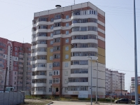 neighbour house: st. Dzhaudat Fayzi, house 1. Apartment house