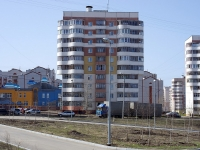 neighbour house: st. Dzhaudat Fayzi, house 3. Apartment house