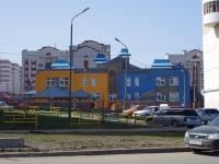 """喀山市, 幼儿园 №103 """"Счастливое детство"""", Dzhaudat Fayzi st, 房屋 5"""