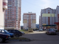 Kazan, Dzhaudat Fayzi st, house 7. Apartment house