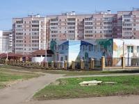 """Казань, детский сад №181 """"Маленькая страна"""" , улица Джаудата Файзи, дом 13"""