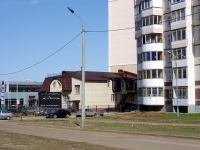 Kazan, Dzhaudat Fayzi st, house 14А. office building