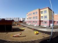 "喀山市, 幼儿园 №40 ""Тургай"", Tuganlyk st, 房屋 8А"