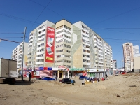 neighbour house: st. Khaydar Bigichev, house 2. Apartment house