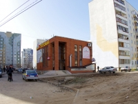 Kazan, Khaydar Bigichev st, house 6А. office building