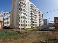 neighbour house: st. Khaydar Bigichev, house 9. Apartment house