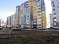 Kazan, Khaydar Bigichev st, house 11. Apartment house
