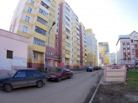 Kazan, Khaydar Bigichev st, house 13А. Apartment house