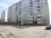 Kazan, Khaydar Bigichev st, house 14. Apartment house