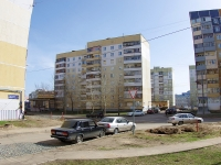 Kazan, Khaydar Bigichev st, house 16. Apartment house