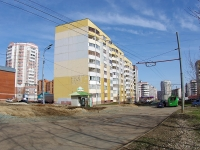 Kazan, Khaydar Bigichev st, house 17. Apartment house