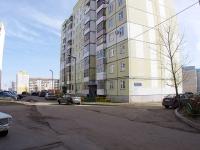 Казань, улица Хайдара Бигичева, дом 18. многоквартирный дом