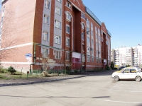 Kazan, Khaydar Bigichev st, house 19. Apartment house