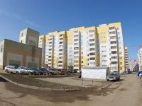 Kazan, Khaydar Bigichev st, house 22. Apartment house
