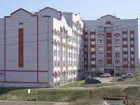 Kazan, Khaydar Bigichev st, house 23. Apartment house