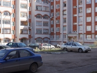 Kazan, Khaydar Bigichev st, house 25. Apartment house