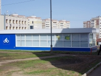 Kazan, sports club Sport House, Khaydar Bigichev st, house 27А
