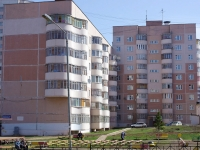 neighbour house: st. Khaydar Bigichev, house 27. Apartment house