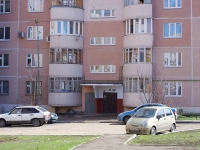 Kazan, Khaydar Bigichev st, house 27. Apartment house