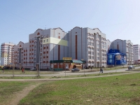 neighbour house: st. Khaydar Bigichev, house 30. Apartment house
