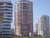 neighbour house: st. Khaydar Bigichev, house 32. Apartment house