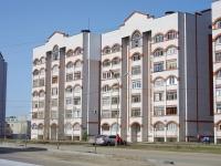 Казань, улица Хайдара Бигичева, дом 33. многоквартирный дом