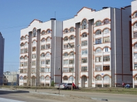 Kazan, Khaydar Bigichev st, house 33. Apartment house