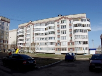 Kazan, Duslyk st, house 4. Apartment house