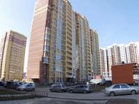 喀山市, Chingiz Aytmatov st, 房屋 5. 公寓楼