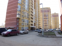 Kazan, Chingiz Aytmatov st, house 7. Apartment house