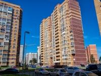 Казань, улица Чингиза Айтматова, дом 7. многоквартирный дом
