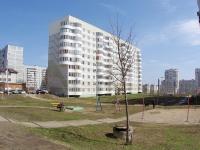 Казань, улица Ноксинский Спуск, дом 11. многоквартирный дом