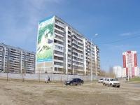 Казань, улица Ноксинский Спуск, дом 13. многоквартирный дом