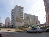 Kazan, Noksinsky Spusk st, house 16. Apartment house