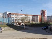 Казань, улица Ноксинский Спуск, дом 17. лицей №159