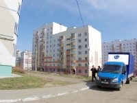 Kazan, Noksinsky Spusk st, house 20/1. Apartment house