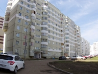 Kazan, Noksinsky Spusk st, house 27. Apartment house