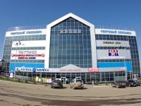 Казань, улица Минская, дом 9. торговый центр Азино