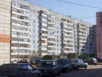 Казань, улица Минская, дом 32. многоквартирный дом
