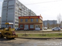 喀山市, Minskaya st, 房屋 36А. 商店