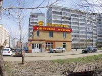 Казань, улица Минская, дом 36А. магазин