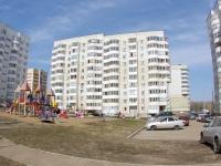 Казань, улица Минская, дом 46. многоквартирный дом