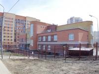 Kazan, nursery school №54, Подсолнух, Minskaya st, house 55А
