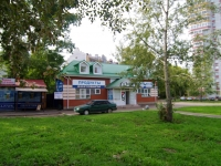 Казань, улица Юлиуса Фучика, дом 12В. магазин