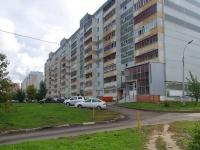 Казань, улица Юлиуса Фучика, дом 14А. многоквартирный дом