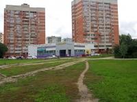 Казань, улица Юлиуса Фучика, дом 30А. магазин