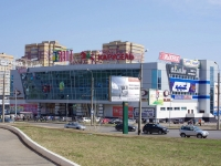 neighbour house: st. Yulius Fuchik, house 90. retail entertainment center Франт