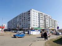 Kazan, Yulius Fuchik st, house 94. Apartment house