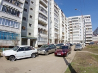 neighbour house: st. Yulius Fuchik, house 96. Apartment house