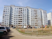 Kazan, Yulius Fuchik st, house 106А. Apartment house